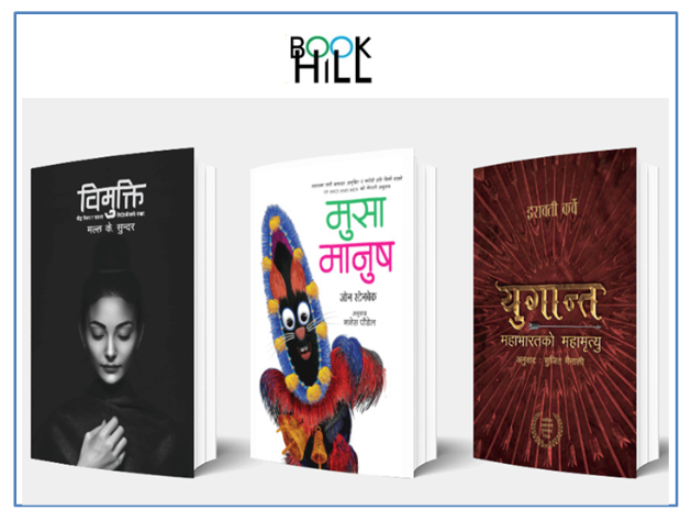 Publication giant Book-Hill releases three new books